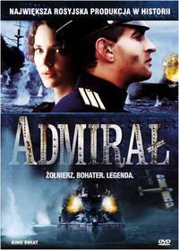 """c448 """" Admiral """" Netflix 2017年6月8日 - 侘び寂び"""