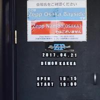 """DEMON'S ROCK """"EXISTENCE"""" TOUR, DC19 大阪の詳細 - 田園 でらいと"""