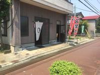 長岡市で「西華苑」のカツカレー安く激ウマ - ビバ自営業2