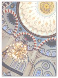 都会の中のモスク - Yuruyuru Photograph
