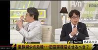 小林よしのり氏も朝鮮飲みするんだw - ねぇ知ってたぁ?