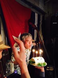 小泉哲夫さん、おめでとうございます! - マコト日記