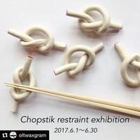 Chopstick restraint exhibition - motokawa tomoko