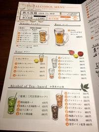 しゃぶしゃぶ温野菜 松阪店 - プリンセスシンデレラ