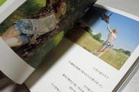 フォトブック4 - この青い空を君にあげる
