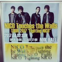 "NICO Touches the Walls TOUR 2017 ""Fighting NICO"" LIVE REPORT ②(4月1日・2日東京NHKホール) - The other side of music"