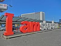 欧州ひとり旅 (2) Day 1 - アムステルダム その1 - 多分駄文のオジサン旅日記