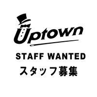 STAFF WANTED - UPTOWN Deluxe 『FUKUOKA BEST SELECT SNEAKER SHOP』 SINCE 2001 福岡県福岡市中央区大名 1-1-2-2