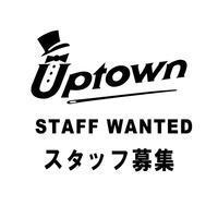 STAFF WANTED - UPTOWN Deluxe 『FUKUOKA BEST SELECT SNEAKER SHOP』 SINCE 2001 福岡県福岡市中央区大名 1-1-2-2