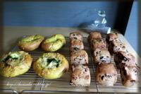 ベーグル 「Square Bagel」&「Curry Bagel」 - KuriSalo 天然酵母ちいさなパン教室と日々の暮らしの事