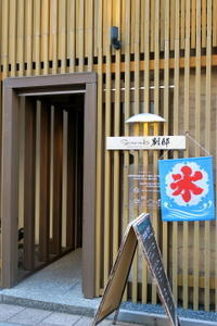 島根県 松江 宍道湖の夕日 1日目 - KuriSalo 天然酵母ちいさなパン教室と日々の暮らしの事