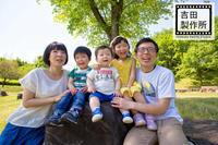 Matsushita Family,Hatakeyama Family - ヨシダシャシンカンのヨシダイアリー