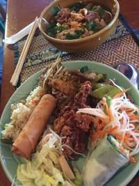 タイ料理レストラン『Ban Thai』 - B E N ロ グ