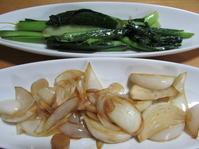 うちのご飯 1品炒め - 南阿蘇 手づくり農園 菜の風