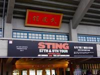 STING LIVE 武道館 - いととはり
