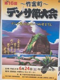 復活(^。^) - 西表島の石やんのあれやこれや