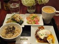 PARIYAさんでディナー - *のんびりLife*