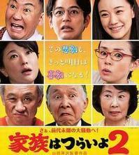 映画 - うつくしき日本