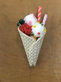 小さなワークショップ アイスクリームコーンのチャーム - のらりくらりと