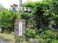 naniIRO の世界へ - M's Factory