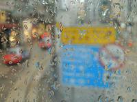 そこに居てこそ味わえる雨の香港  ~ ガイドブックには載らないもん ~ - ほんこん どんなん  ~  Our Hometown is HK  ~