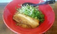 麺屋じぇにー谷上店 鶏魚塩らーめん - 拉麺BLUES
