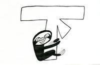本日のイラスト その292(漢字を感じて その12 ナマケモノが下にいるよ) - hacmotoのフォルダ