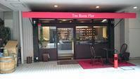 横浜のTea Room Fior - 黒猫屋のにくきゅう
