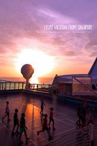 DAY5:クルーズ復路★アートギャラリーのオークションに参加してみる〜シンガポールからクルーズの旅10 - フォトジェニックな日々