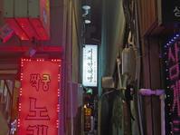 乙支路3街の路地裏カフェ♡ - さくらの気持ちとsuper Seoul♪~ソウル旅行と美容LOVE~