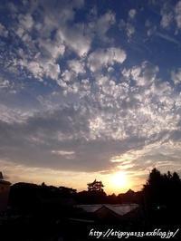 魅力的な雲 - 丁寧な生活をゆっくりと2