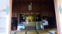 2017-6-9大芝山の調査を兼ねて・・大安禅寺参拝 - 福井山歩会
