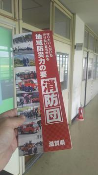 育む - 滋賀県議会議員 近江の人 木沢まさと  のブログ