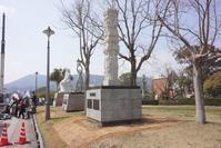長崎の平和公園 - レトロな建物を訪ねて