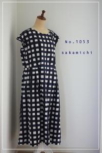 No. 1053 ワンピース - sakamichi