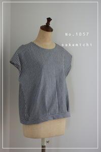 No. 1057 プルオーバー - sakamichi