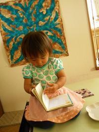 テーブル上のゆりちゃん - eri-quilt日記2