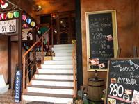 レストラン ビュッフェ ラボ ザ・ロッジ (窯焼きラザニア) - 苫小牧ブログ