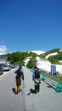 青天の月山 - tokoya3@