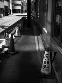 駐輪禁止 - 節操のない写真館