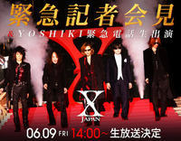 X Japanの大阪・横浜公演、アコースティックで決行 - 帰ってきた、モンクアル?