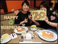 初夏の候 ホットケーキは 『700』に...!!! - 菓子と珈琲 ラランスルール♪ 店主の日記。