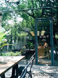 Library cafe (Naiipa Art Complex)     Bangkok - Favorite place  - cafe hopping -