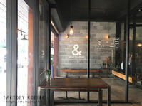 FACTORY COFFEE  /   Central Food Hall  (CentralWorld) bangkok - Favorite place  - cafe hopping -