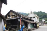 渕田酒造本店@球磨村。 - 青い海と空を追いかけて。