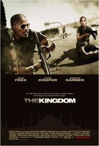 "c449 "" The Kingdom "" Netflix 2017年6月9日 - 侘び寂び"