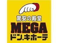 5月10日(土) - 渋谷KO-KOのブログ