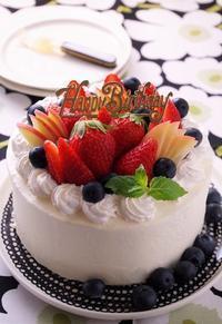 誕生日のデコレーションケーキ - cafeごはん。ときどきおやつ