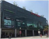 ソウル2泊3日その3買い物編 - アキタンの年金&株主生活+毎月旅日記