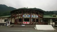 道の駅巡りすぎ 群馬と長野の道の駅とこんにゃくパークと富岡製糸場 - ぶろぐ